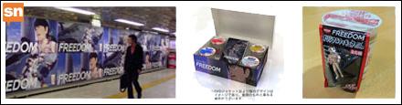 freedom-mk.jpg