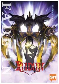 Reideen-Trailer